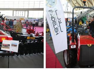 Uluslararası Tarım ve Tarım Teknolojileri Fuarı; İran - Tahran (ATMAK İ-Farm)