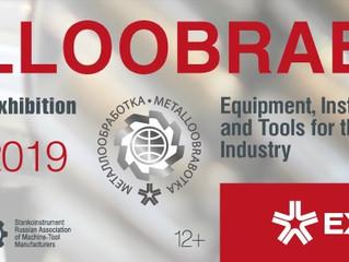 Rusya'nın en önemli Metal İşleme ve Takım Tezgahları İhtisas Fuarına davetlisiniz...