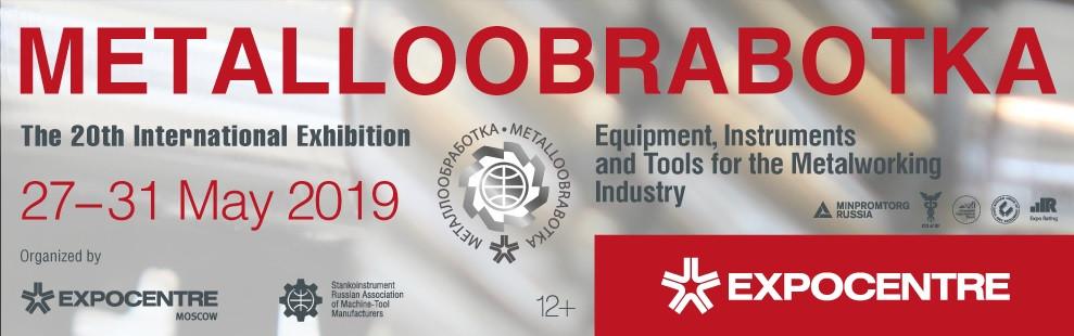 Metal İşleme Teknolojileri, Takım Tezgahları Fuarı; Moskova-Rusya