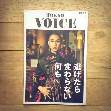 TOKYO VOICE vol.9