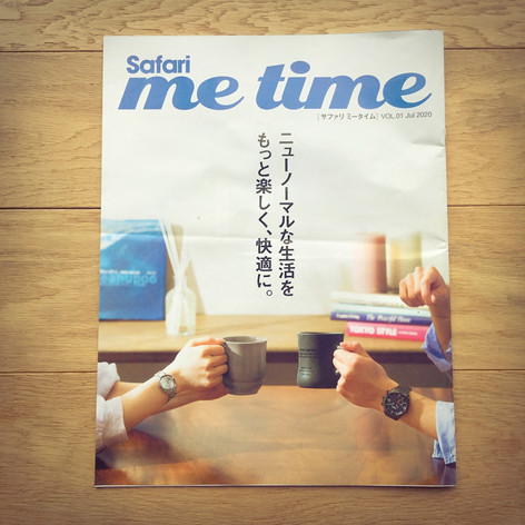 Safari me time vol.01