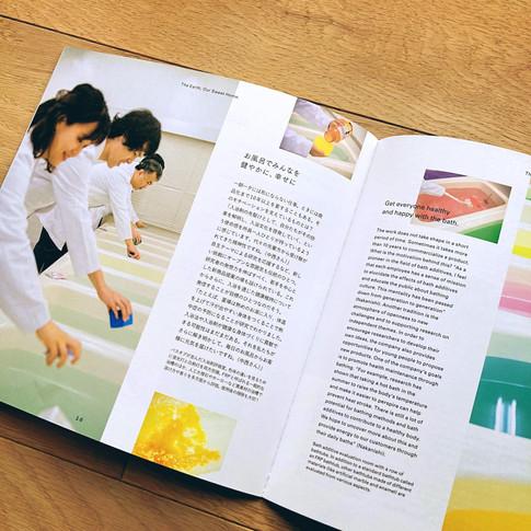 アース製薬オウンドメディア「EARTH magazine」3号