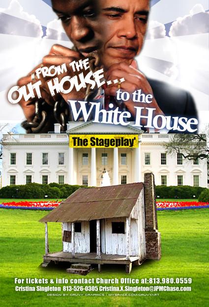 outhousehitehouse.jpg