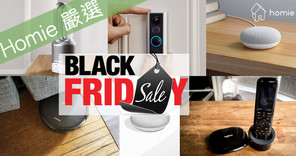 Homie 嚴選 Black Friday Sales