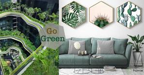 Go green?增加我們生活的健康和幸福感!