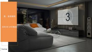 真 .  家庭影院 - 50吋4k UHD電視