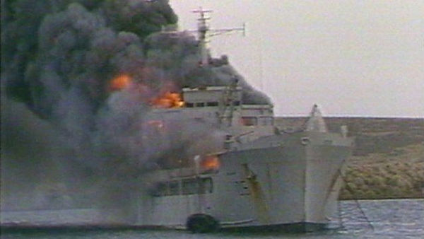 Bluff Cove Disaster 1982.jpg