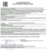 Сертификат ТС Bauer.JPG