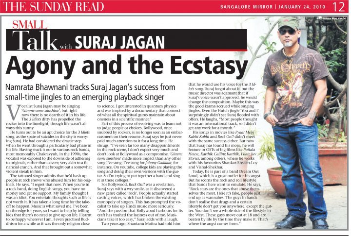 Suraj Jagan