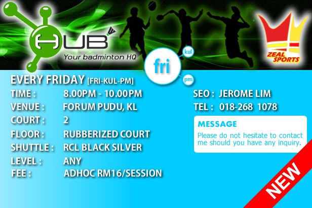 HUB-Friday[KUL-PM].png