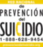 NSPL_SpanishLogo (1).jpg