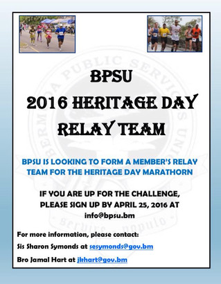 Heritage Day Relay