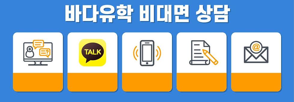 KakaoTalk_20210315_172210366_edited.jpg