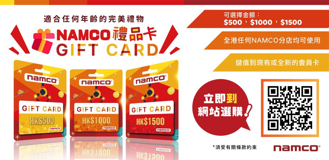 gift card-website banner_工作區域 1.jpg