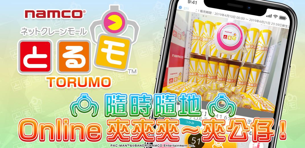 Website Banner用.jpg