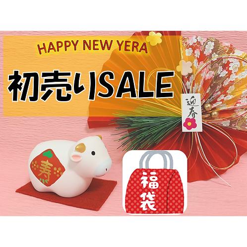 【新春福袋】10000円