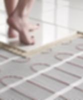 UnderfloorHeating_small_banner.png