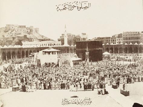 "[Booklet] ENIS/MIDA Summer School 2021 ""Spoken images of/in Islam"""