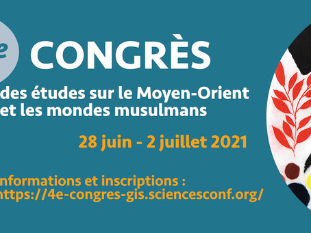 4th Congress of Middle East and Muslim Studies