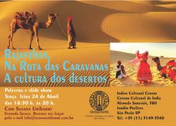 Cartaz Rajasthan-Nas rotas das Caravanas (2)