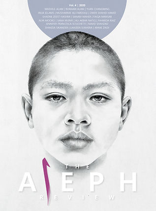 Aleph Review Vol. 4 Cover.jpg