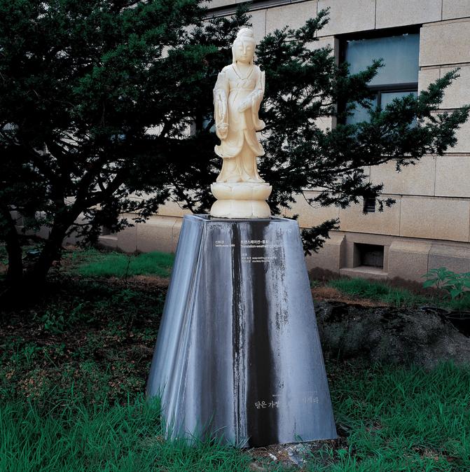Installationview, Moon is the Oldest Clock, NationalMuseumofArt, Deoksugung
