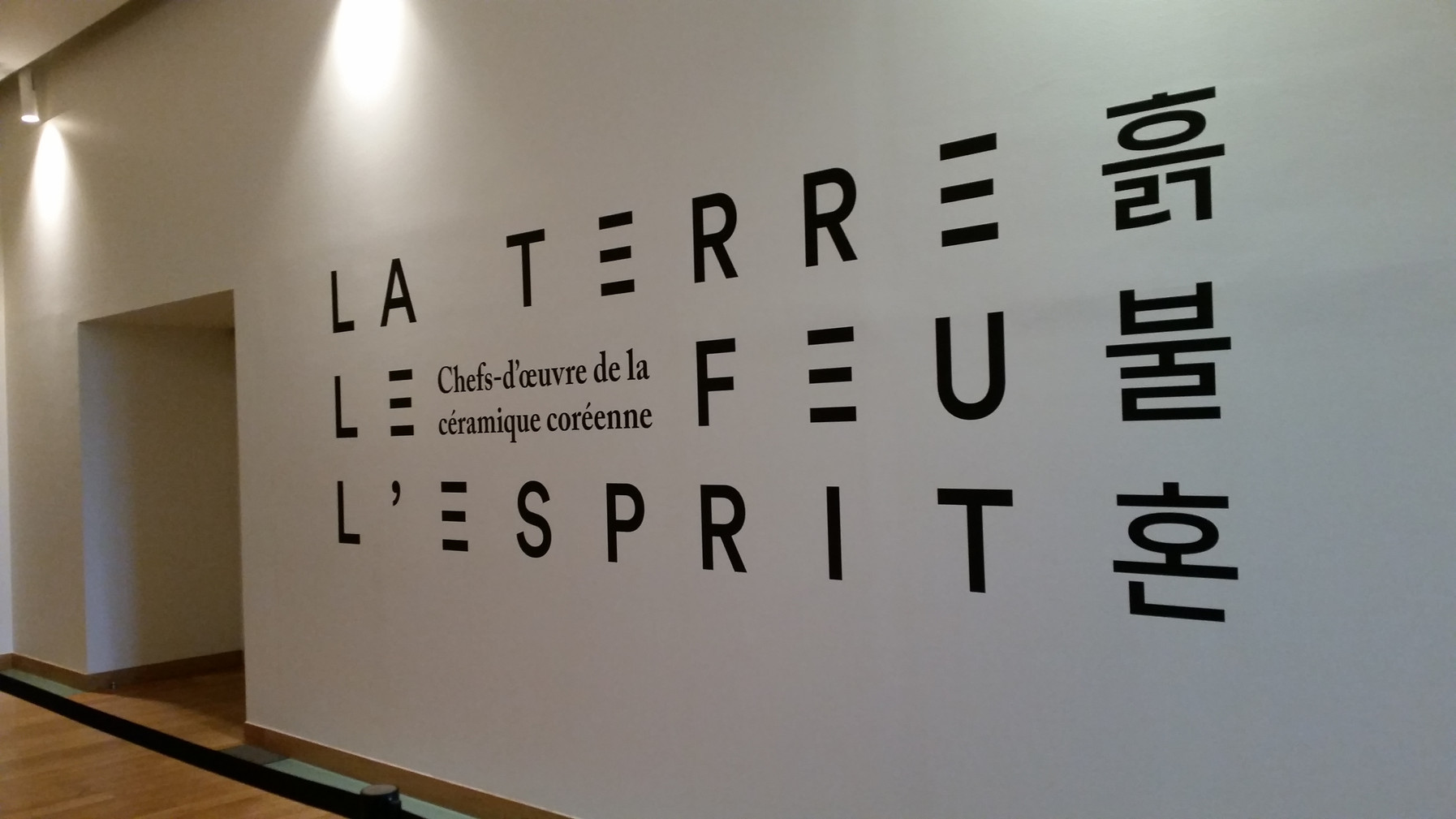 Installation view, La Terre Le Feu L'esprit,Grand Palais, Paris,France
