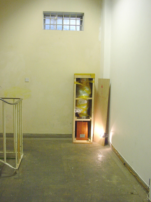 Installation view, Moving Project, Wodurn Square