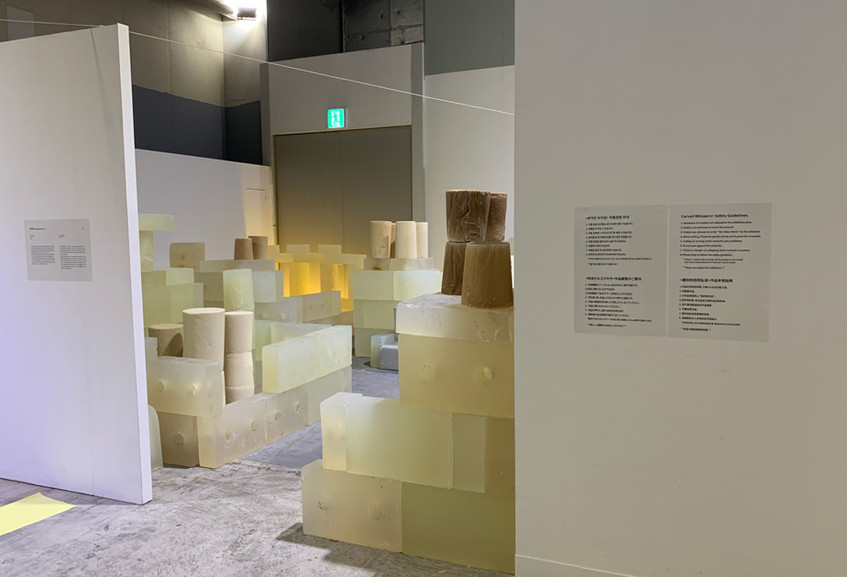 Installation view, Carved Whispers, 10th Yeosu International Art Festival