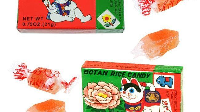 Botan Rice Candy (One Box)