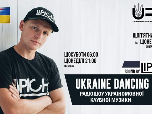 """Найкраще, танцювальне Радіо-Шоу """"Ukrainian Dancing"""" (sound by LIPICH)"""
