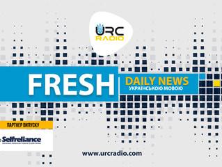 Fresh Daily News (Новини українською) - 11/23/2020