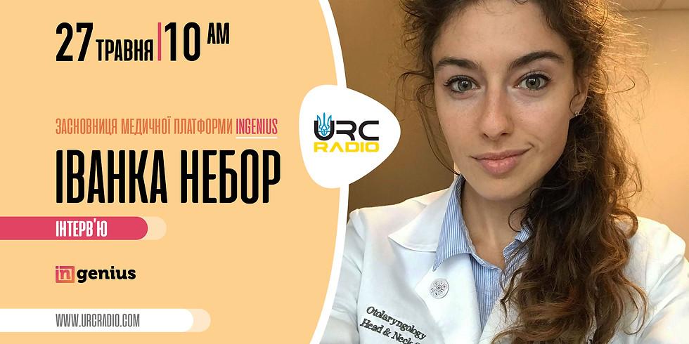 Іванка Небор - Засновниця медичної платформи @INgenius
