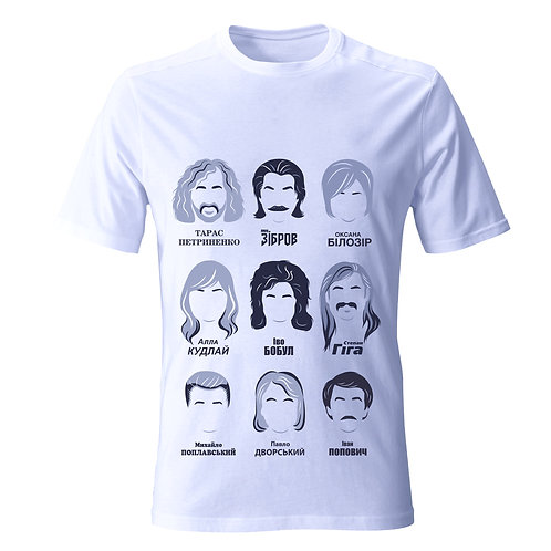 Ukrainian Artists and Bands T-Shirts (Old School)