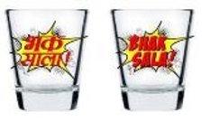 Bhak Sala Shot Glasses