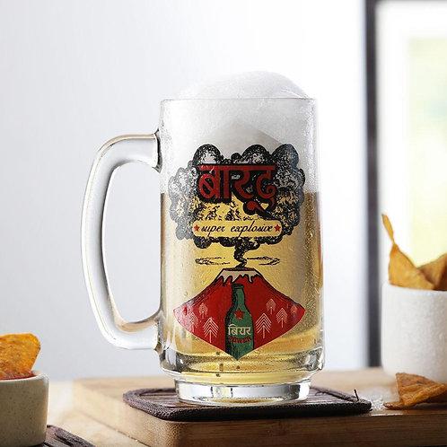 BAROOD Beer Mug