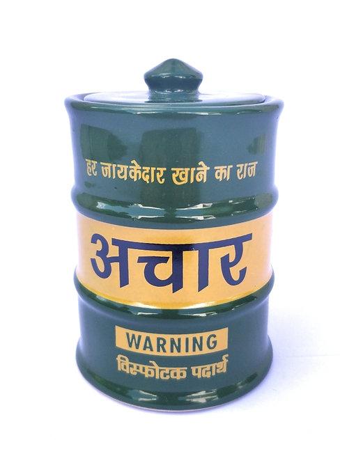 Barrel Pickle Jar