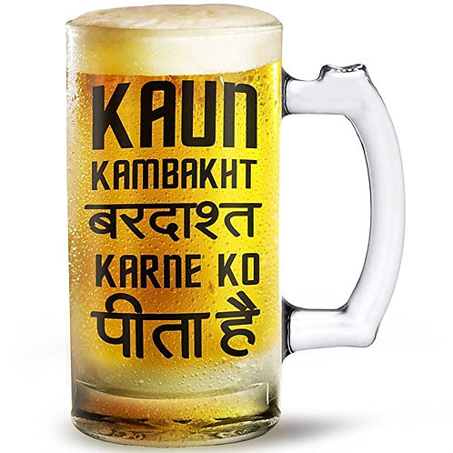 Kaun Kambakht beer mug