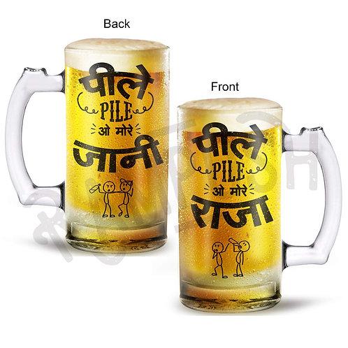 Raja Jani Friendship beer mug