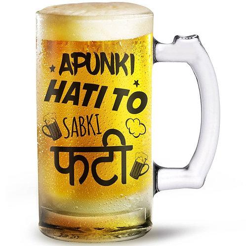 Apunki Hati To beer mug