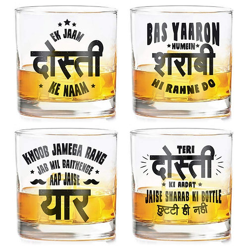 Yaar Dosti whiskey glasses (set of 4)