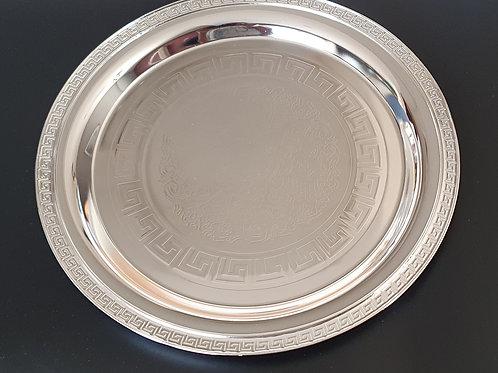 Designer plate (Big)