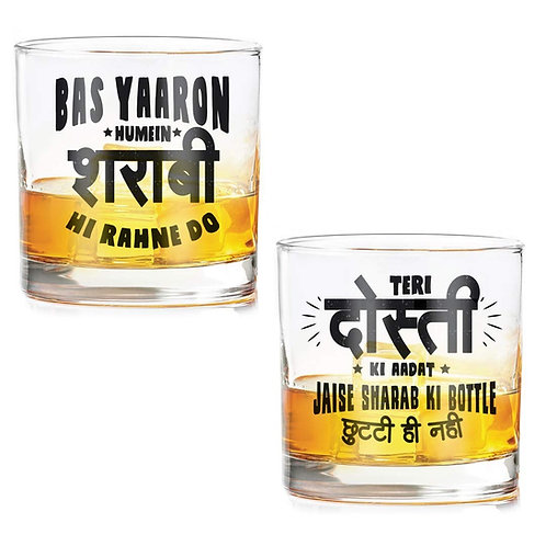 Whiskey glasses with Quotes (set of 2)