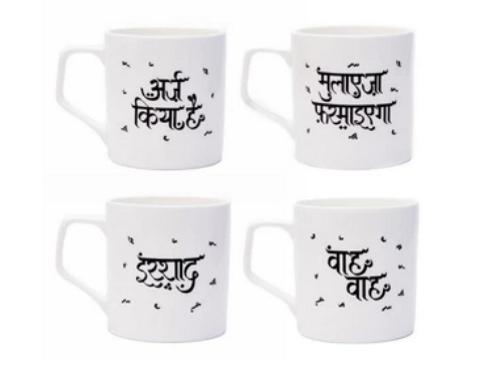 Sher or Shayari tea cups