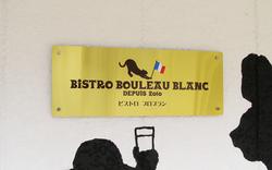 sign.b12