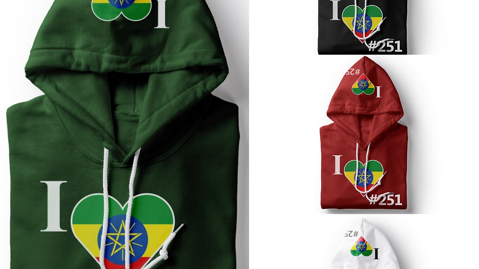 Country 251 Ethiopia Hoodie