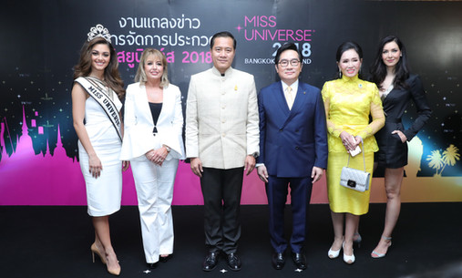 Miss Universe 2018 Press Conference