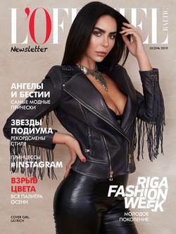 Lili Rich L'officiel cover russia