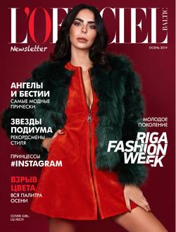 Lili Rich in L'Officiel Cover
