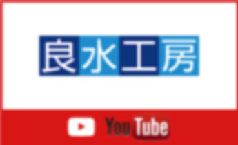 YouTubeバナー.jpg